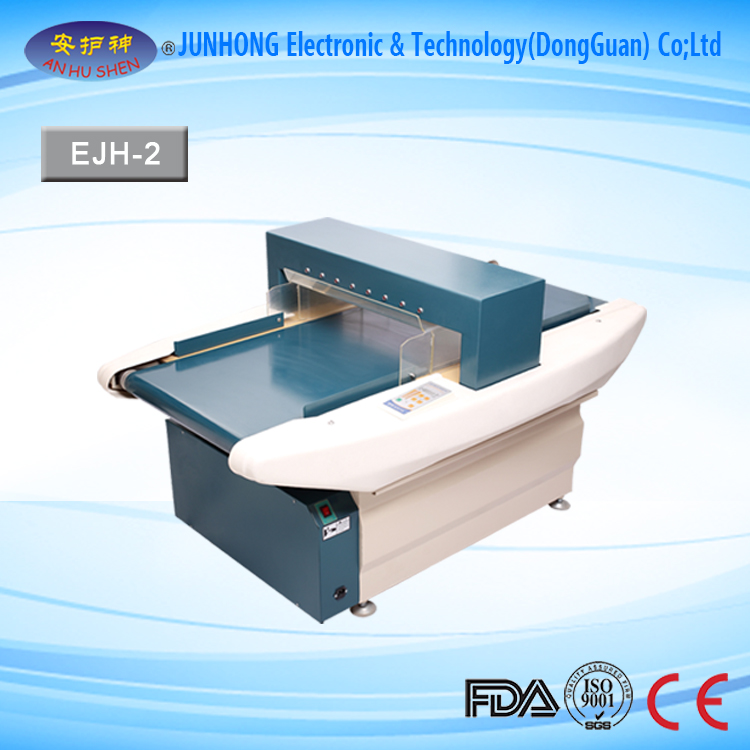 Auto-Conveying Metal Detector for Texitle Industry