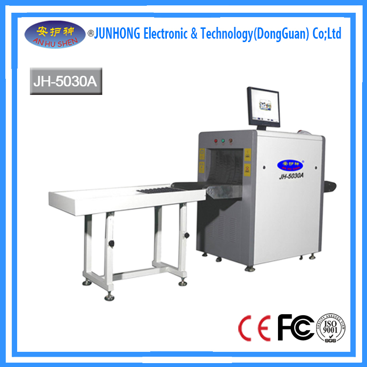 Luggage Inspection Machine