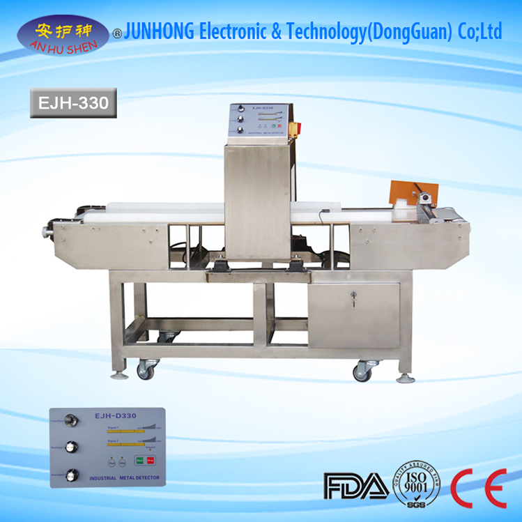 Metal Detector Machine For Plastic Inspection