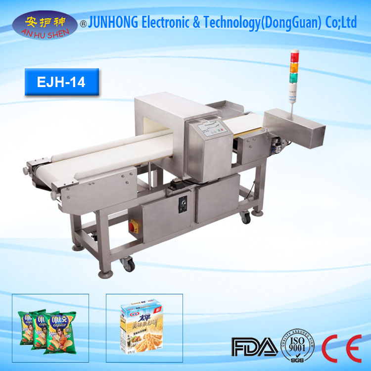 Flexible Food Industry Metal Detecting Machines