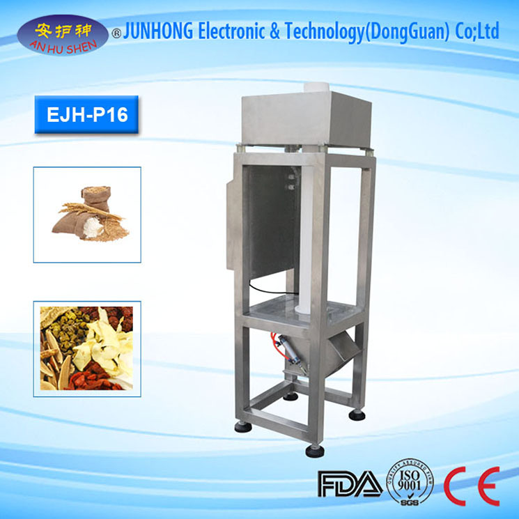 High Performance Industrial Metal Detector For Nuts