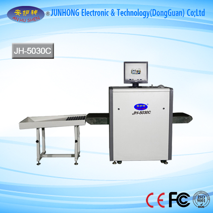 Small X-ray Baggage Scanner