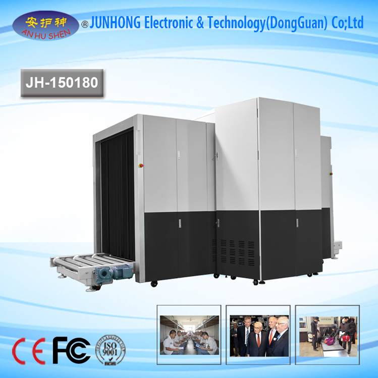 X Ray Luggage Scanning System