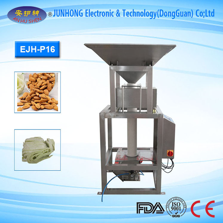 Industrial Powder Metal Detector for Grain
