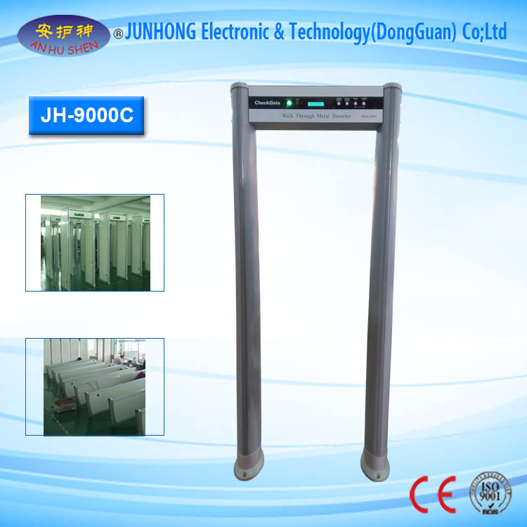 Lightweight Elliptic Column Frame Metal Detector Gate