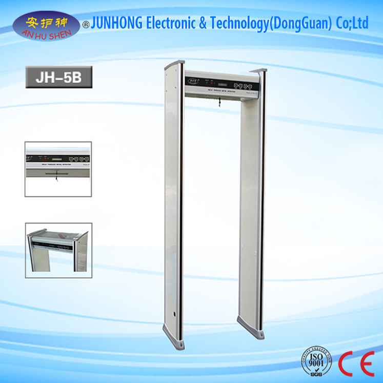 Economical 18 Zones Walk Through Metal Detector