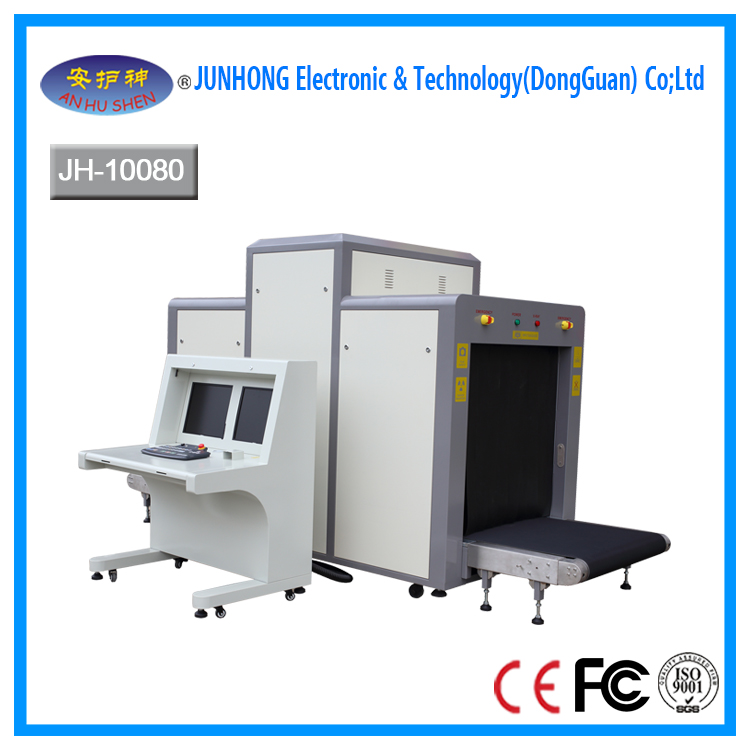 Middle Tunnel Size X Ray Scanner