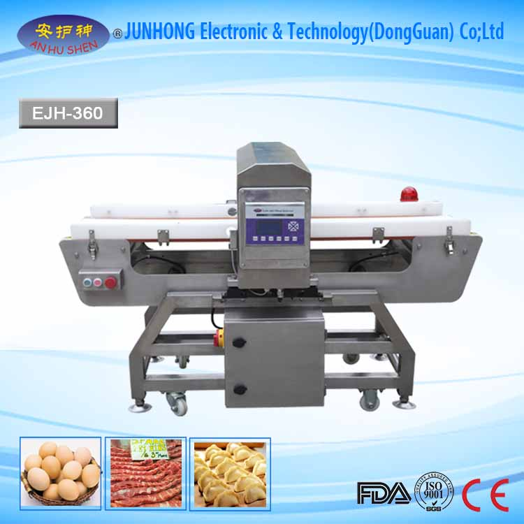 Dry Food Conveyor Belt Metal Detector