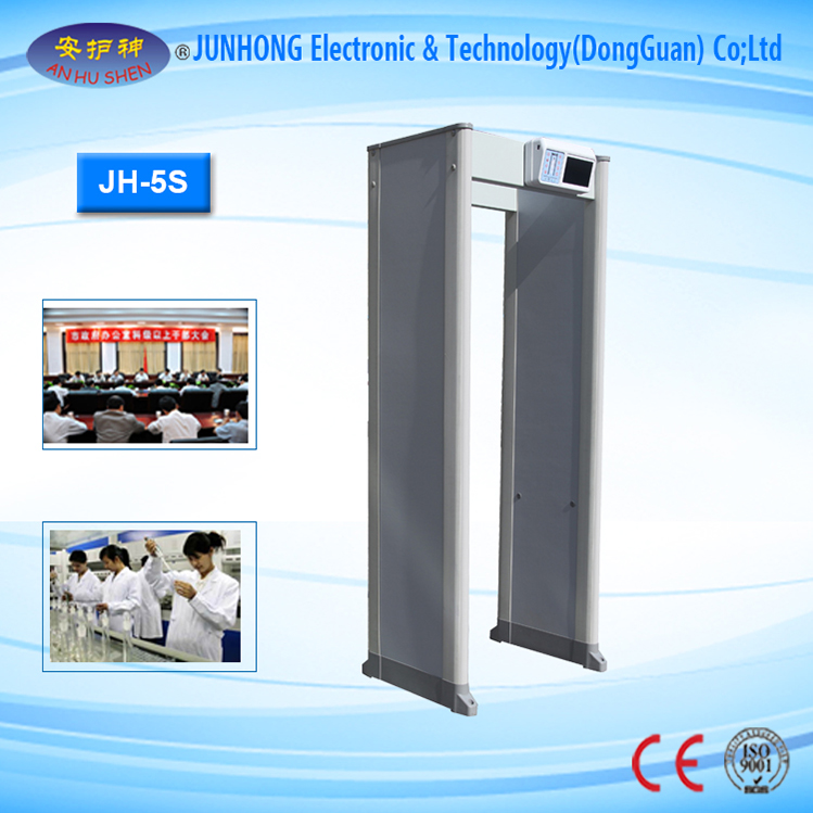 Door Frame Metal Detector For Airport