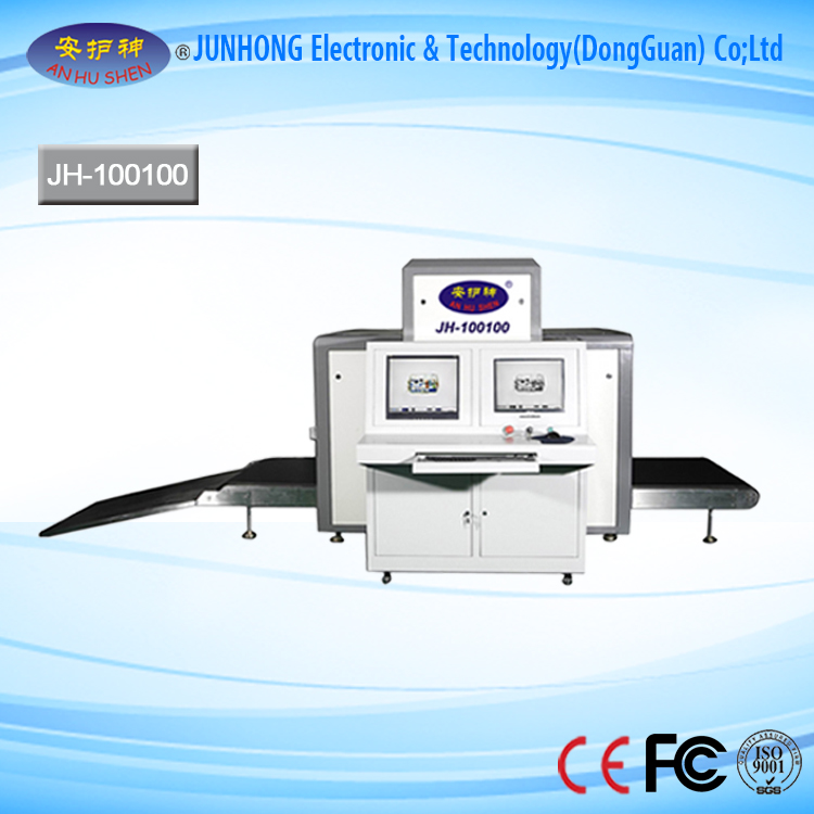 Big X-Ray Scanner With Super Quality