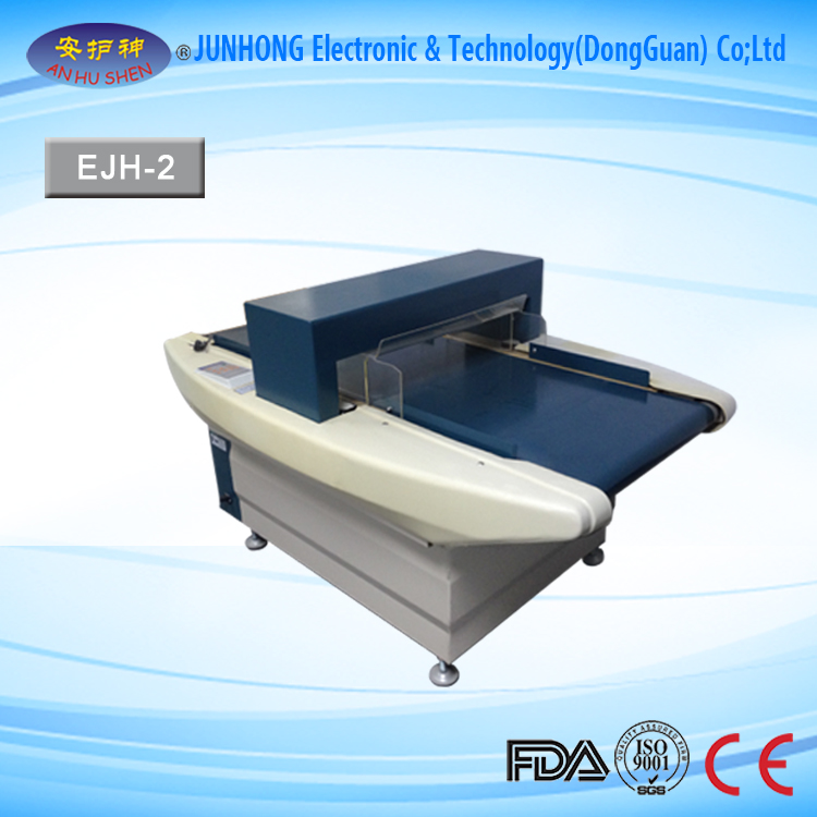 Auto-Conveying Metal Detector With Beautiful Appearance