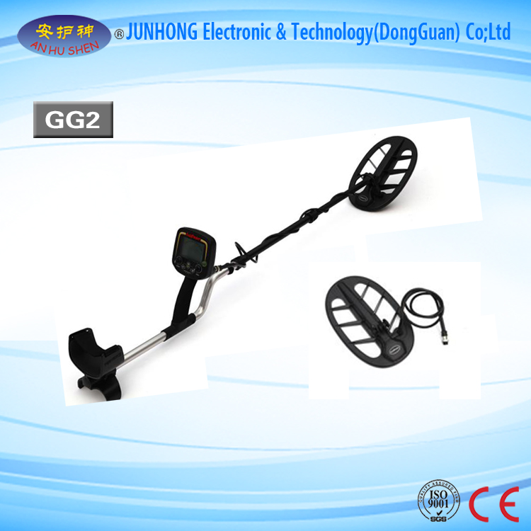 Super Best Gold Metal Detector