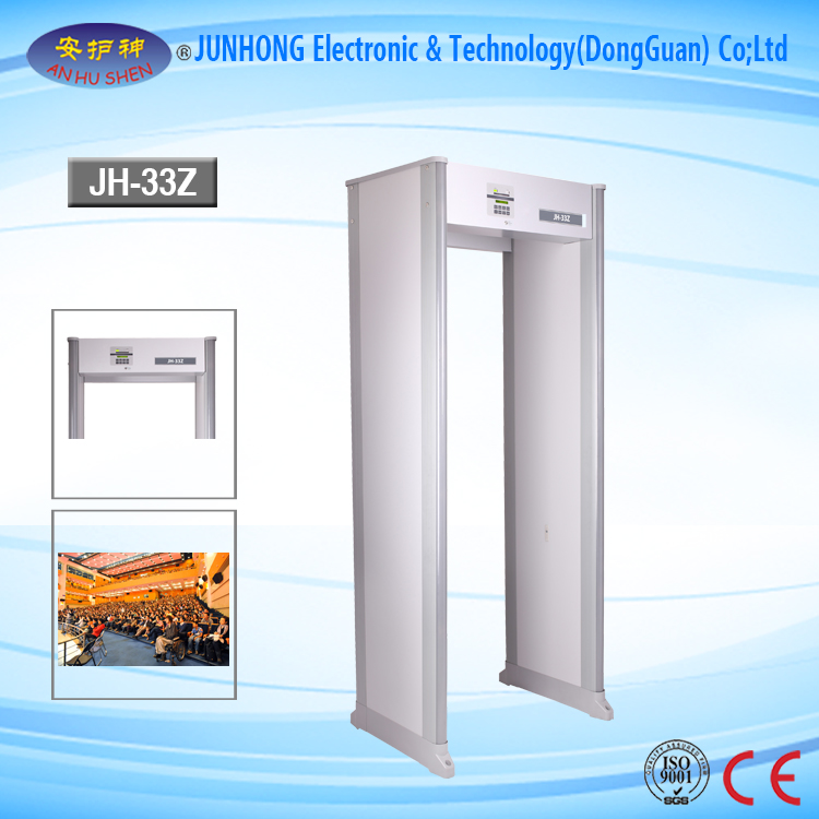 High Performance Archway Metal Detectors