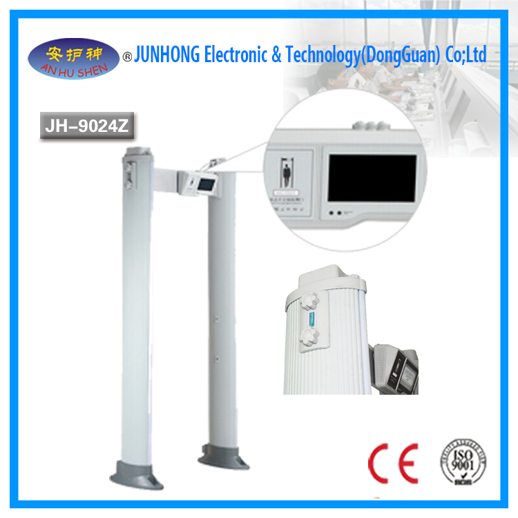 Hot Selling Walkthrough Metal Detector
