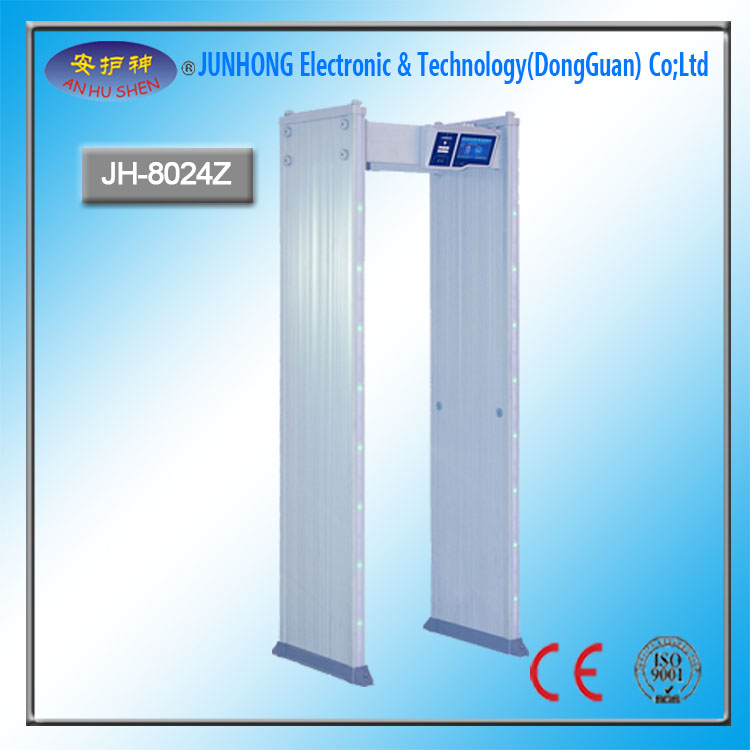 Door Frame Metal Detector With IP55