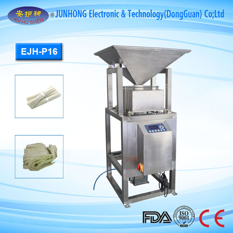 International Food Sanitation Industrial Metal Detector