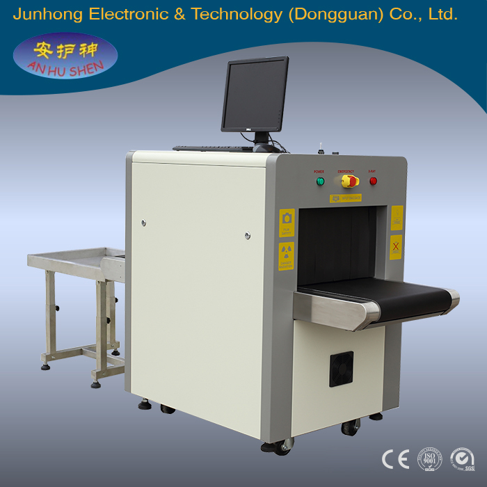JH-5030A X-RAY baggage scanner (1)