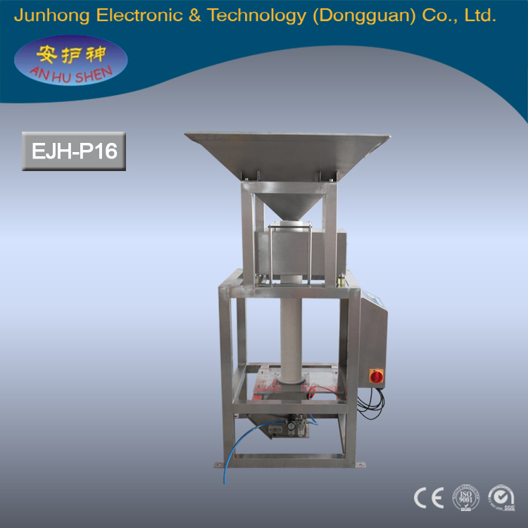 High Efficiency Metal Separator Food Powder