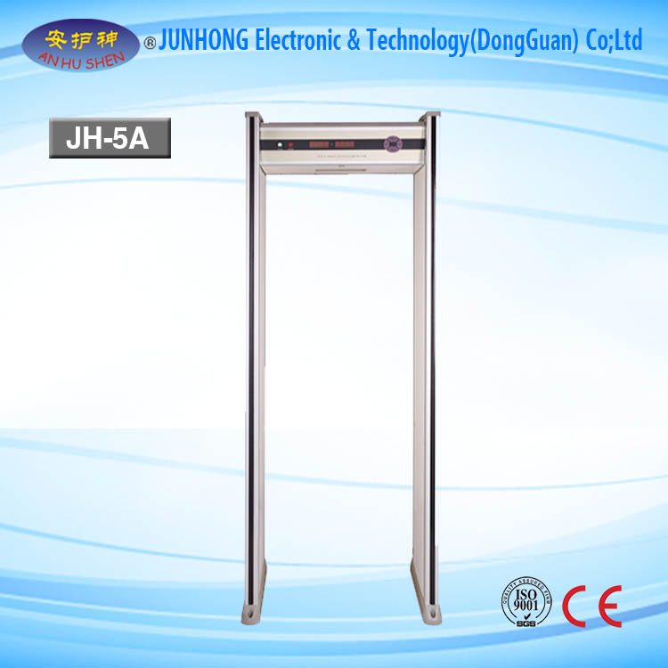 Waterproof Walk Through Metal Detector with LCD