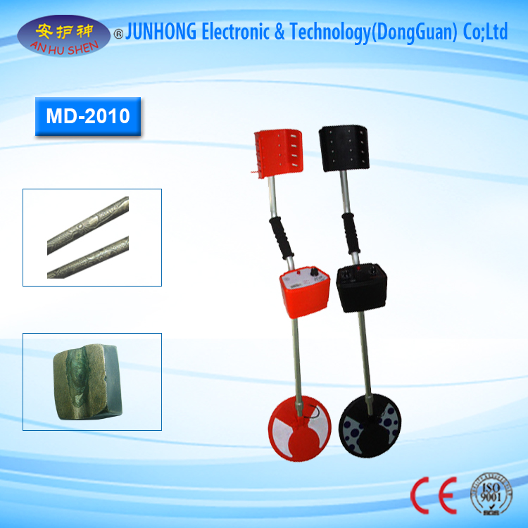 Professional Gold And Mine Underground Metal Detector