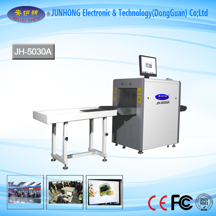 X Ray Security Inspection System