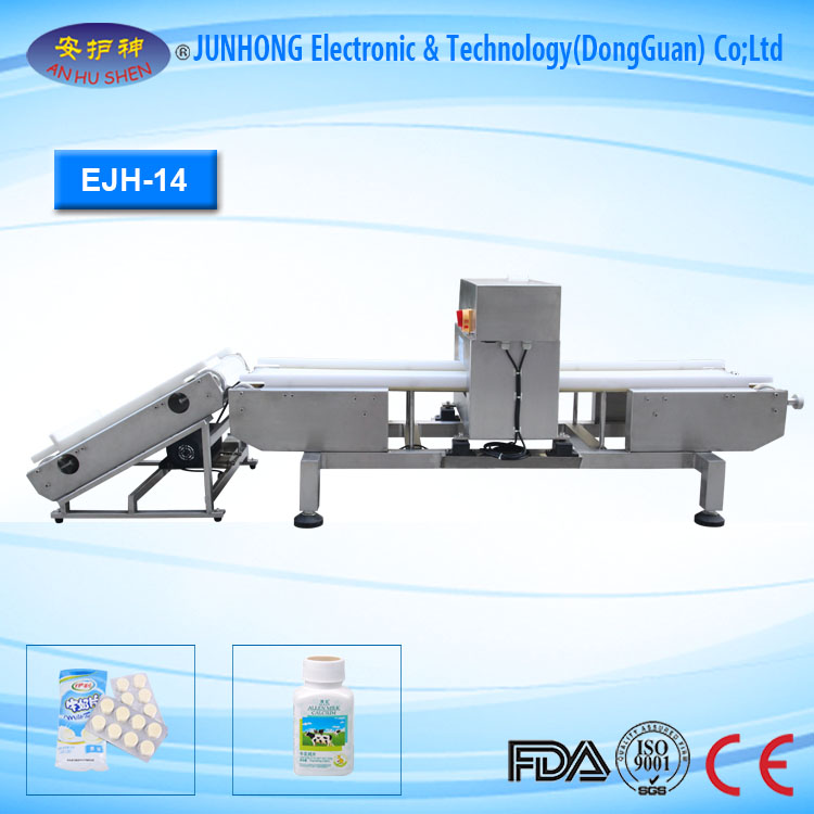 Widely Used Metal Detector For Food