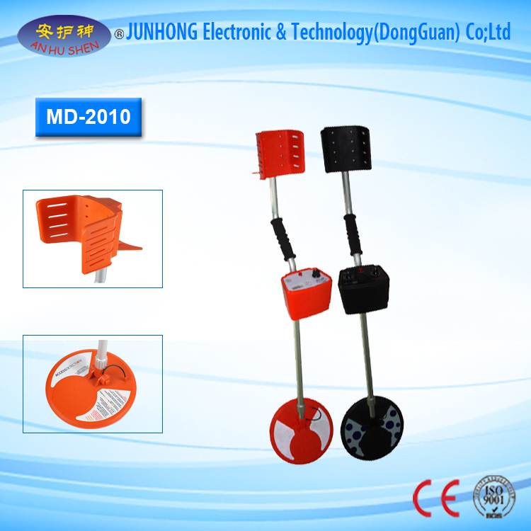 High Depth Gold Metal Detector For Silver