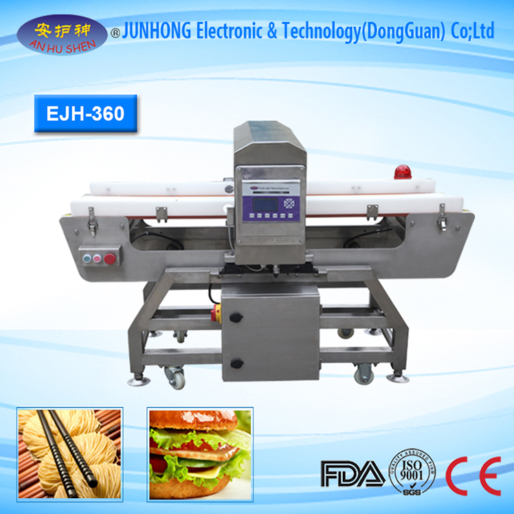 Food Processing Industry Needle Detector