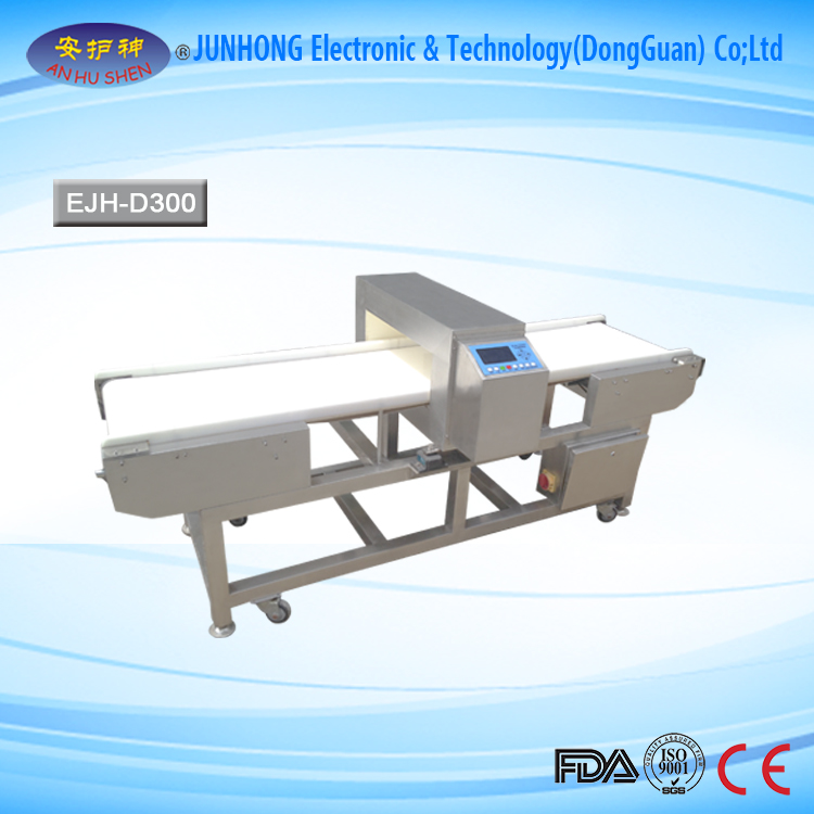 Metal detector for bakery processing machine