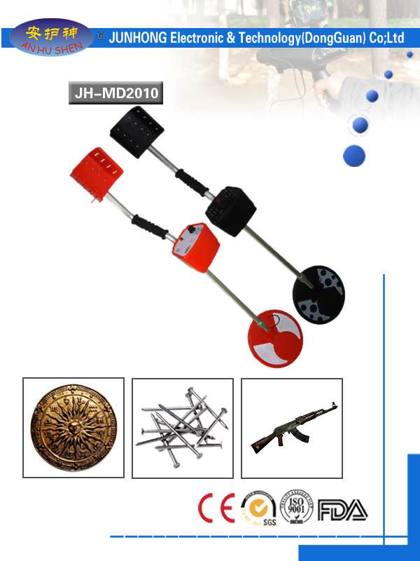 Teenagers Underground Metal Detector For Hobby