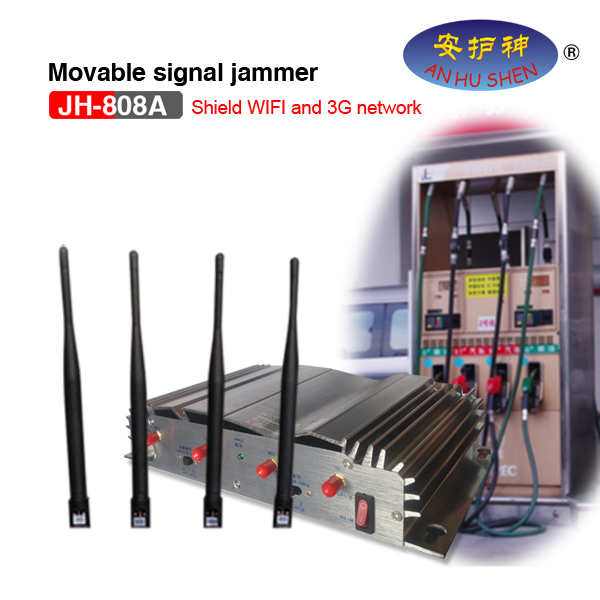Cell Phone Signal Jammer