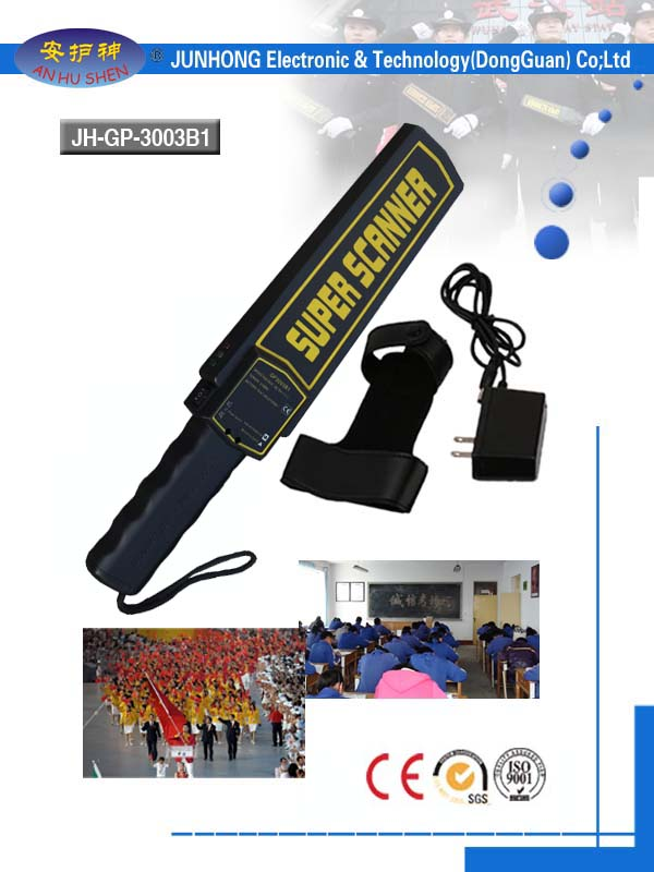 Hand Held Metal Detector for Parcels