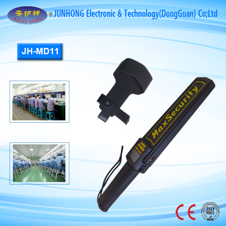 High Sensitivity Long Range Metal Detector