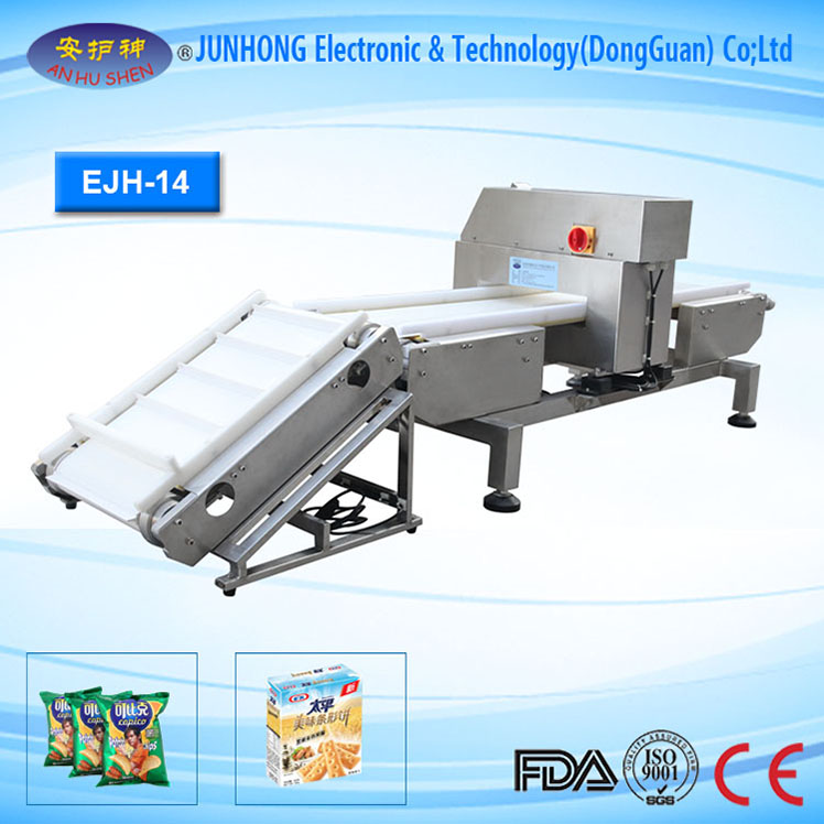 Automatic plastic industry metal detector