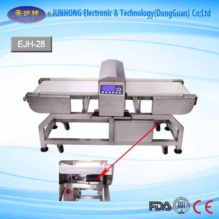 Good Packaging Metal Detector For Food
