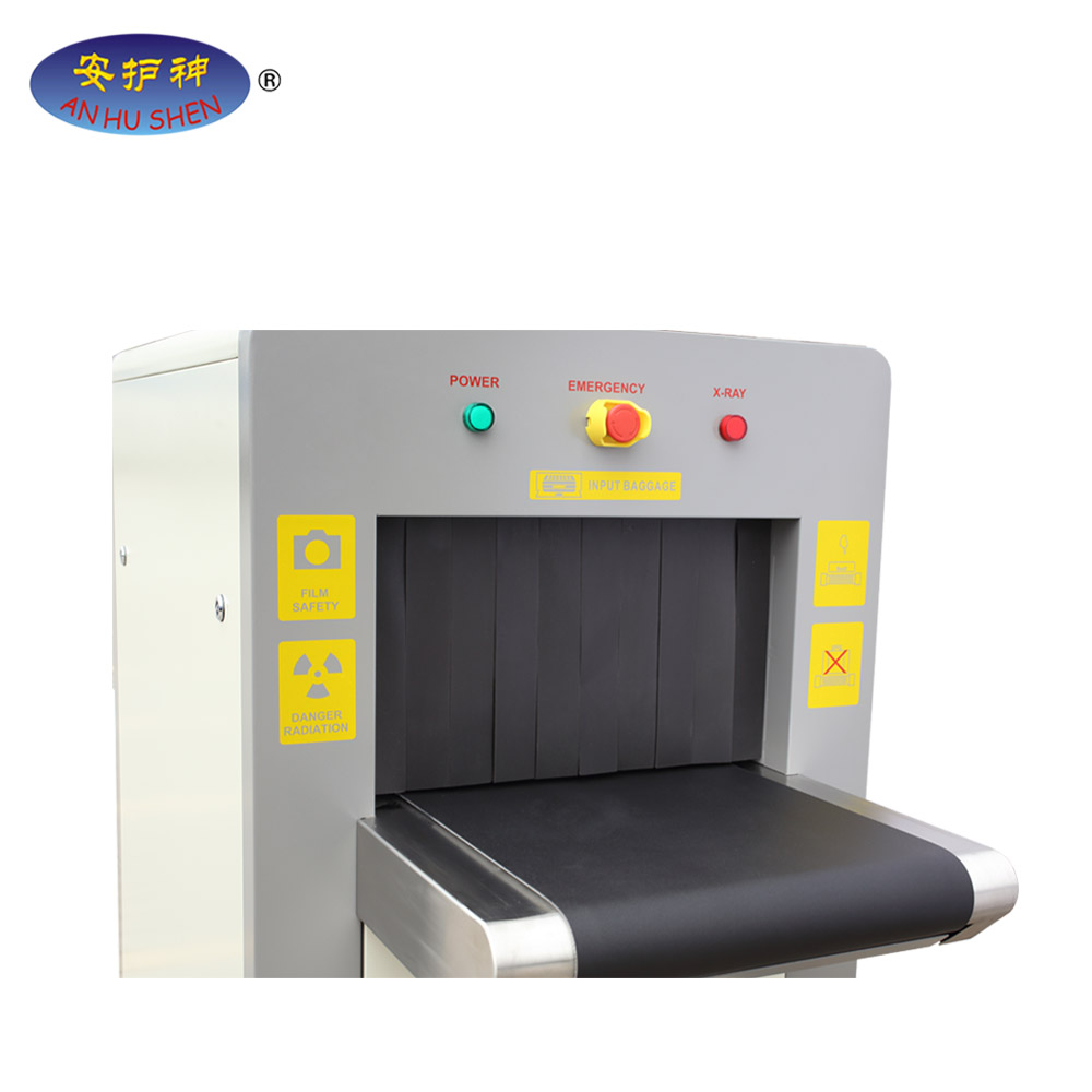 hot-sell-X-RAY-baggage-scanner