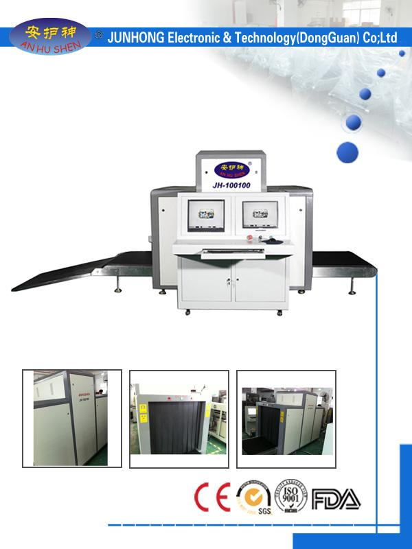 Professional X-ray Inspection System