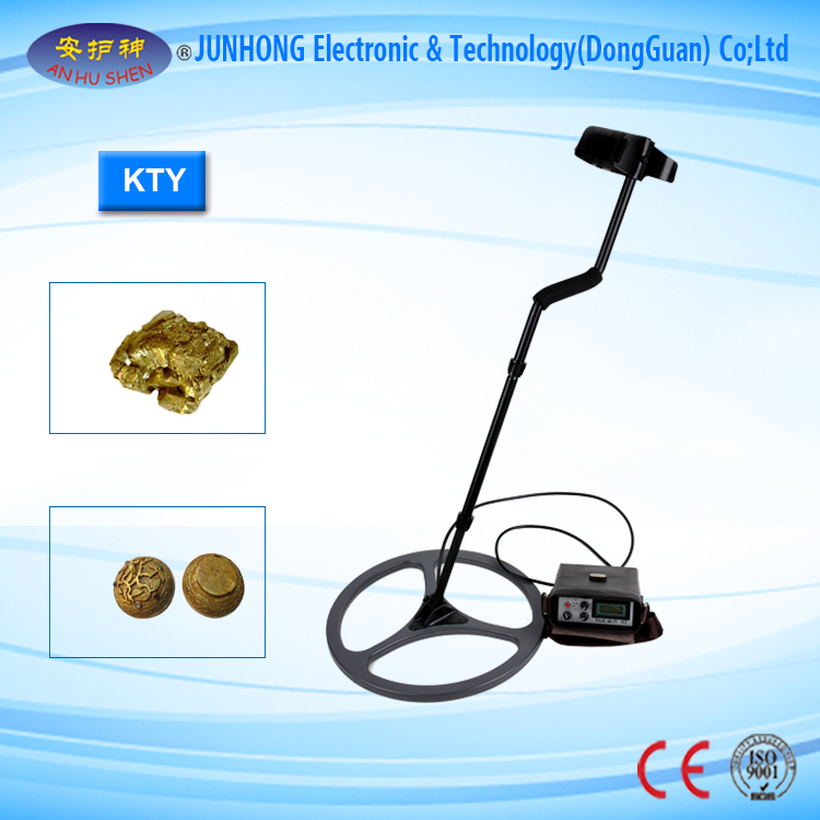 Long Range Starter Gold Metal Detectors
