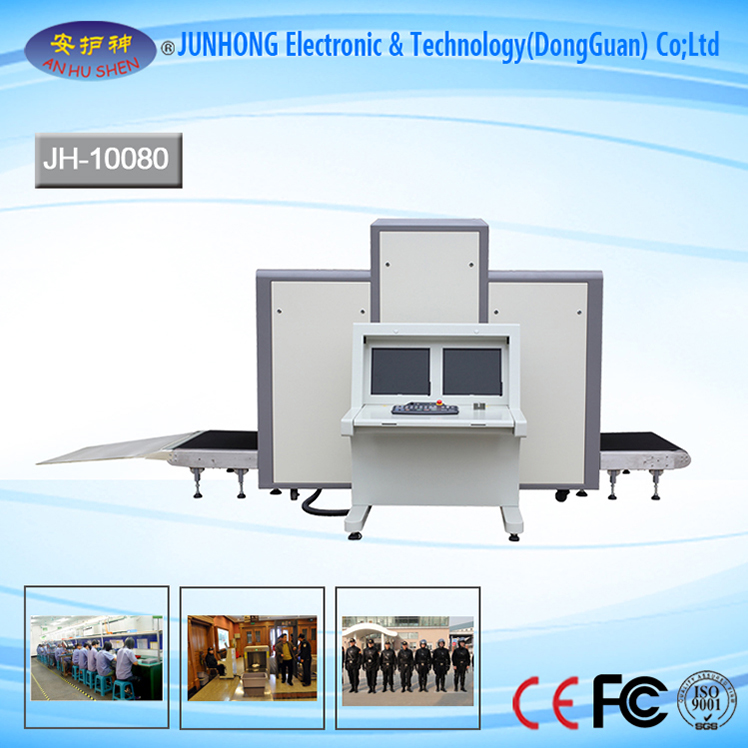Middle Tunnel Size X Ray Luggage Scanner