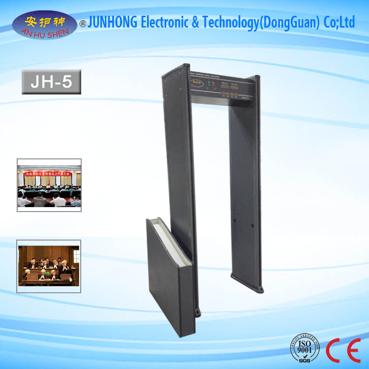 Archway Metal Detector For Airport
