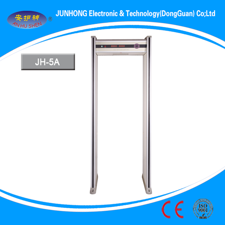 100 Flexibility Degrees Industrial Metal Detector