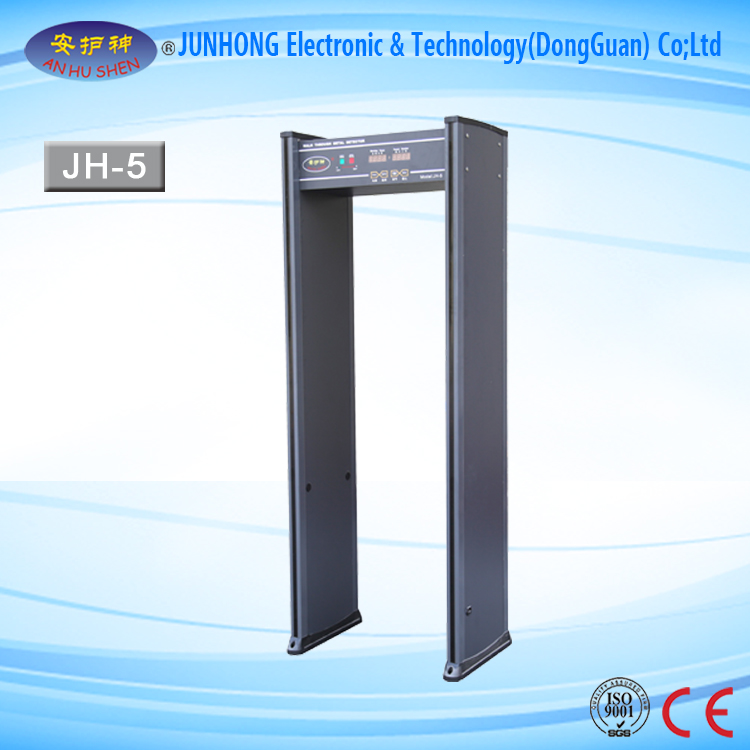 Best Walk Through Metal Detector For Factory