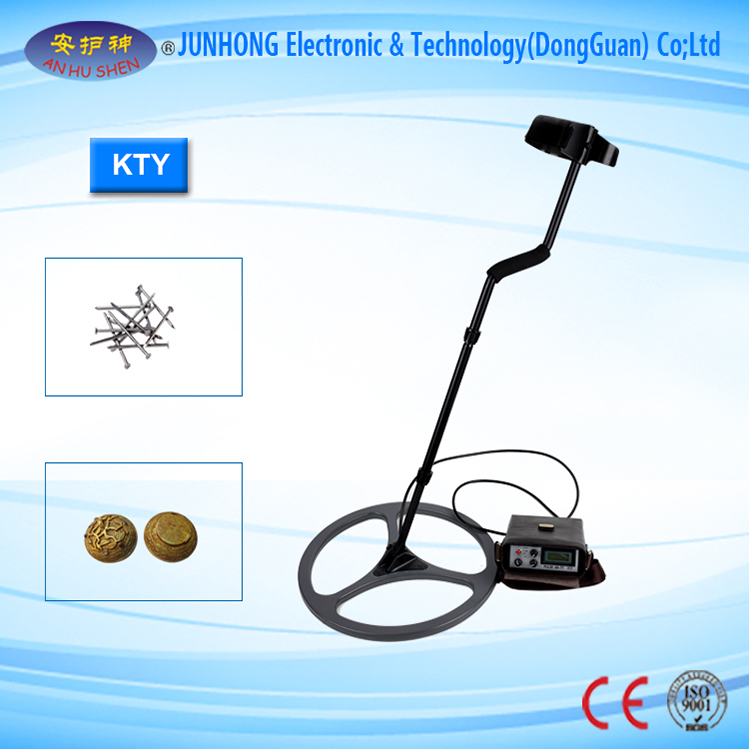 Pulse Induction Underground Metal Detector