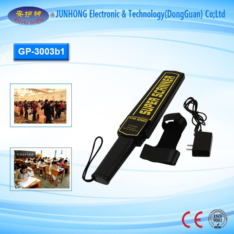 High Performance Hand Held Metal Detector