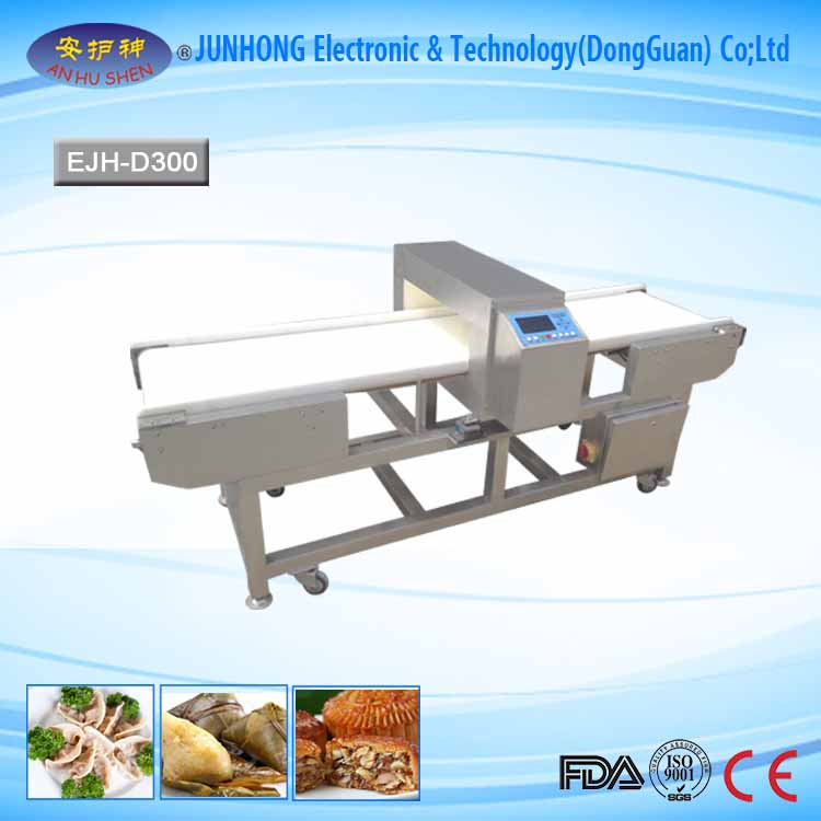 Dry Food Processing Metal Detecting Machine