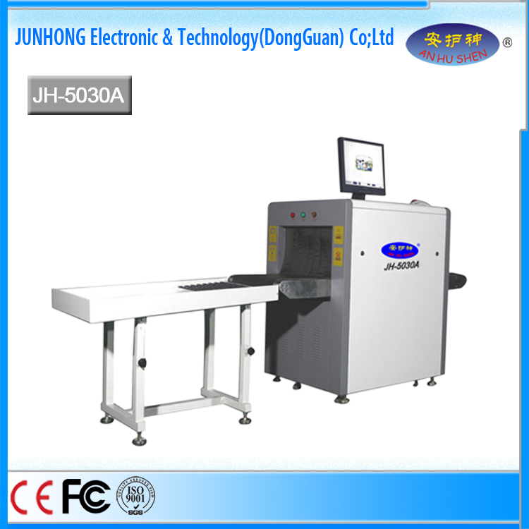Used X-Ray Scanner