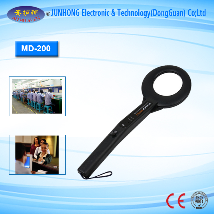 2017 New Metal Detector With Battery