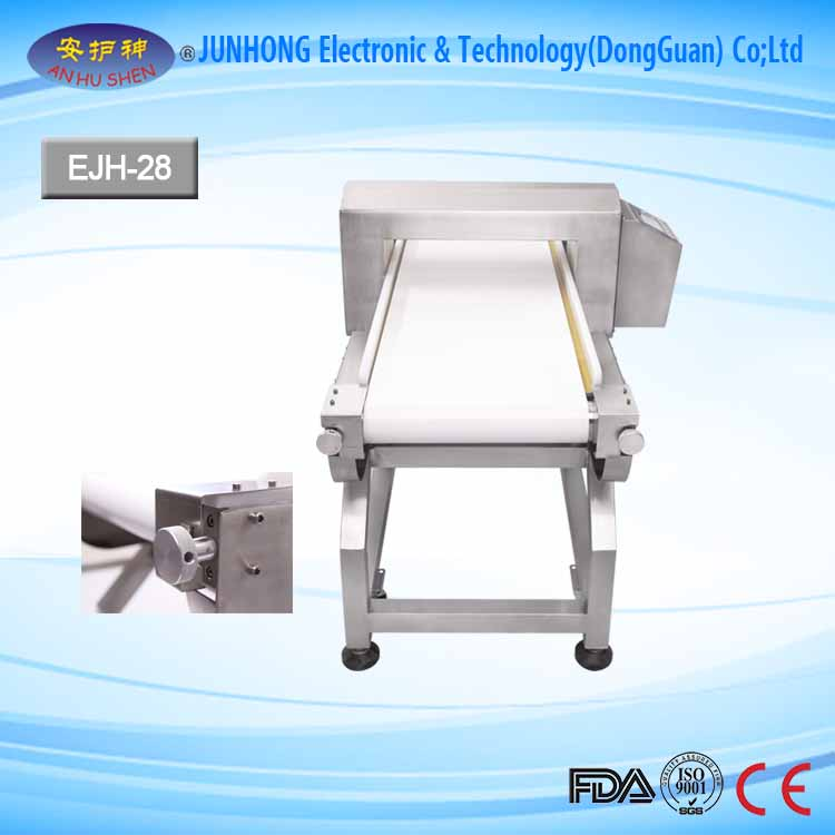 Dry fruits metal detector checking machine