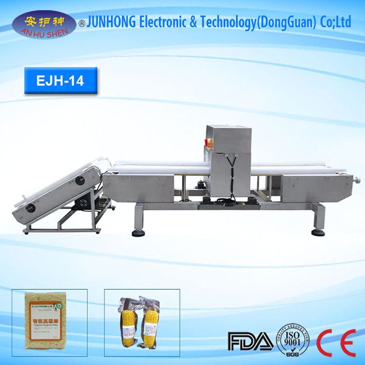 Intelligent Bakery Metal Detectors