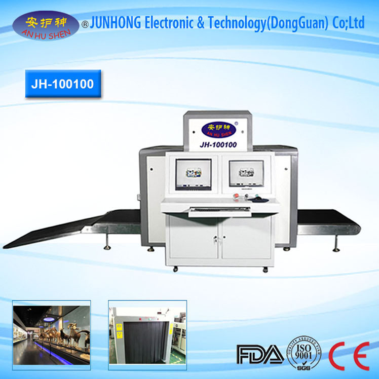 Adjustable Conveyor Speed X-Ray Security Machine